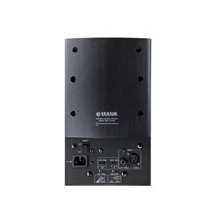 MONITOR YAMAHA MSP-5 STUDIO - 175113261